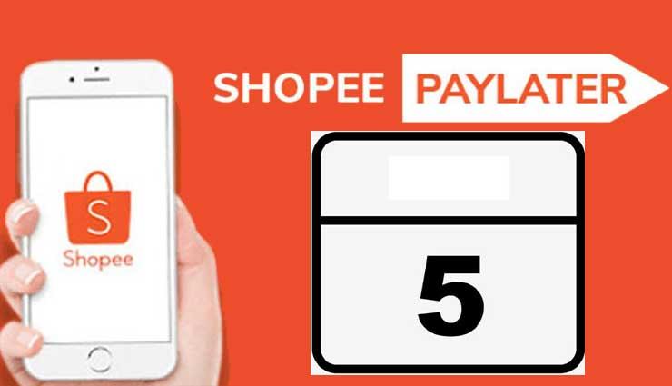 Batas Waktu Paling Lambat Bayar Tagihan Shopee PayLater